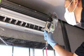 エアコンの防カビ・抗菌・防臭コーティング|エアフレッシュ新潟